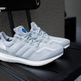 Ultra Boost DNA x ISS NASA | The Sneaker House | Adidas Ultra Boost Authentic
