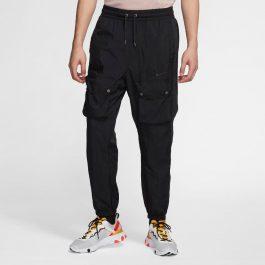 Nike Woven Pants | The Sneaker House | Quần Nike Chính Hãng | HCM